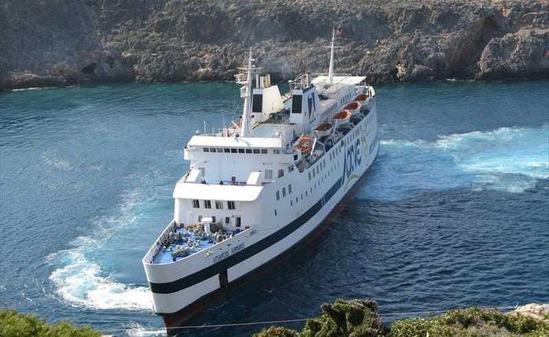 Μεταφορά τροφίμων για τους επιβάτες και το πλήρωμα του πλοίου «Βιτσέντζος Κορνάρος»