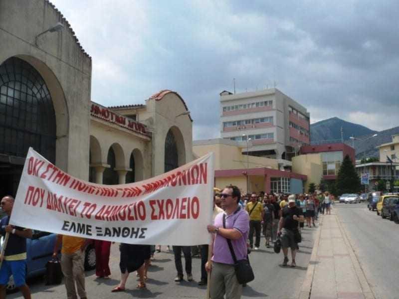 Συμμετοχή της ΕΛΜΕ στο συλλαλητήριο της Πρωτομαγιάς