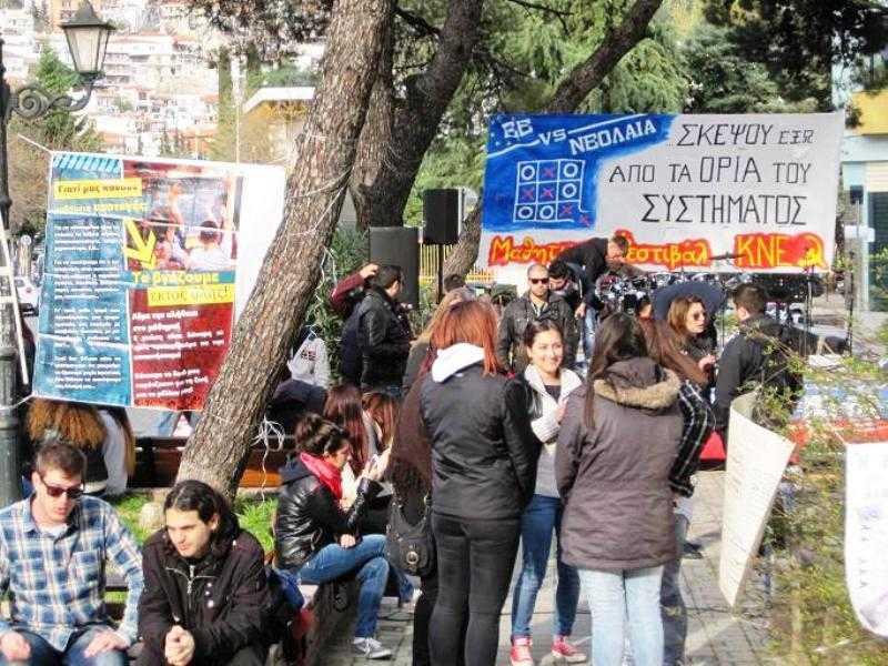 Ολοκληρώθηκε με επιτυχία το μαθητικό φεστιβάλ της ΚΝΕ στην Ξάνθη.