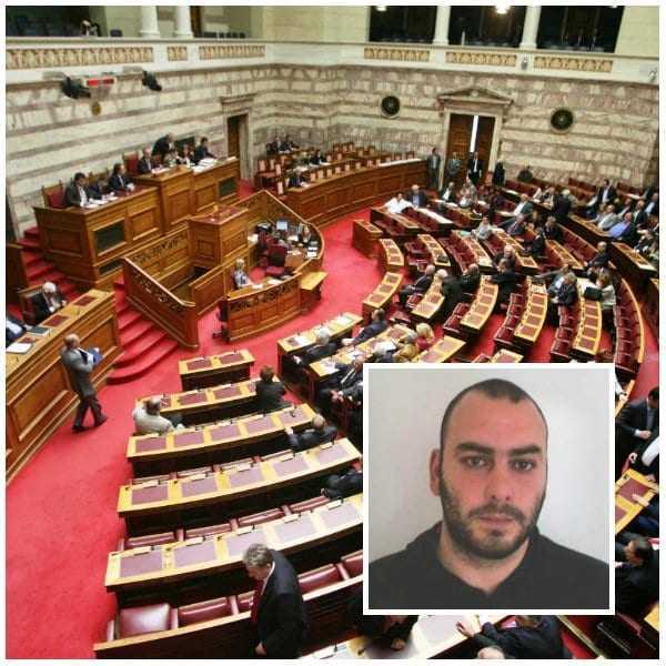Ομιλία Στάθη Γιαννακίδη στην Βουλή