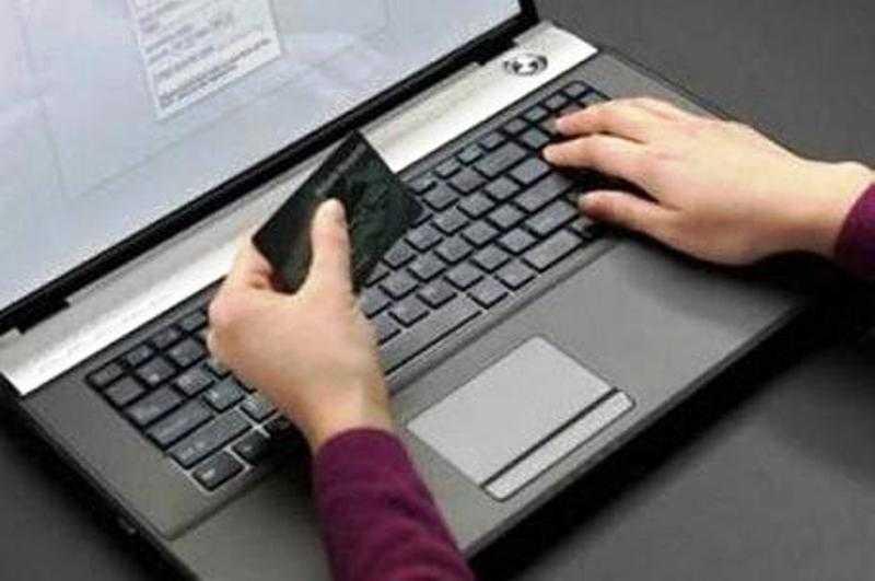Εξιχνίαση απάτης μέσω διαδικτύου