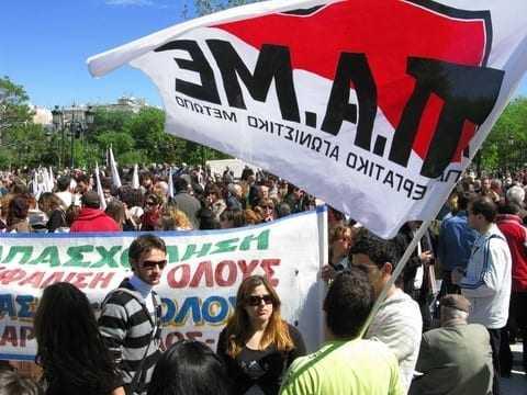 ΠΑΜΕ: Λαϊκή κινητοποίηση για να ματαιώσουμε τη νέα αντιλαϊκή συμφωνία!