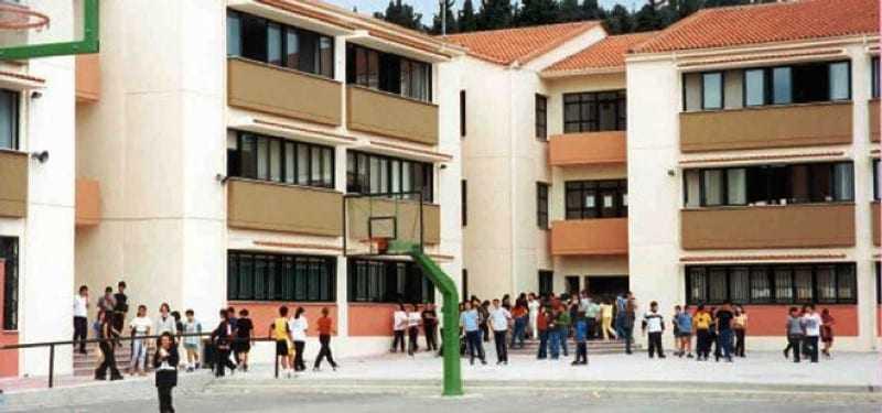 Γιορτή για την λήξη των μαθημάτων στο γυμνάσιο Σμύνθης- Εκδηλώσεις