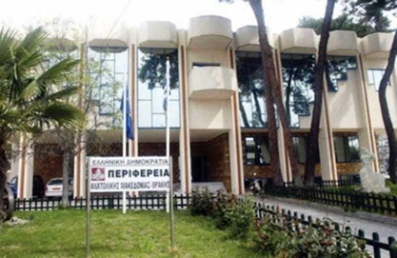 Ενημέρωση για την Αναπτυξιακή Εταιρία Έβρου Α.Ε. ζητά ο Φ. Καραλίδης