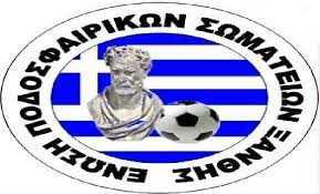 Προκηρύξεις πρωταθλημάτων και κυπέλλου 2015-2016