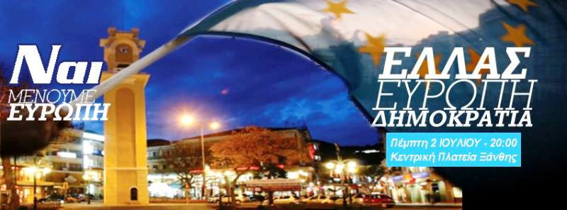 Η Επιτροπή Μένουμε Ελλάδα, μένουμε Ευρώπη μένουμε Ευρώ καταγγέλλει τον ΣΥΡΙΖΑ Ξάνθης