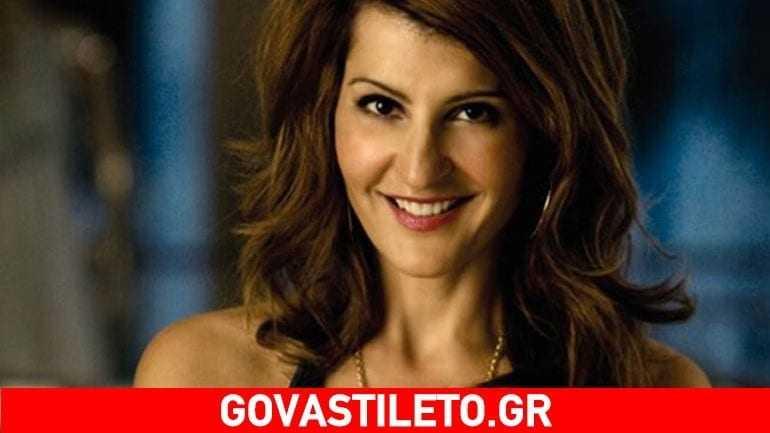 Nia Vardalos: «Μην κρίνετε τους ανθρώπους μιας χώρας από τις πράξεις μιας κυβέρνησης»