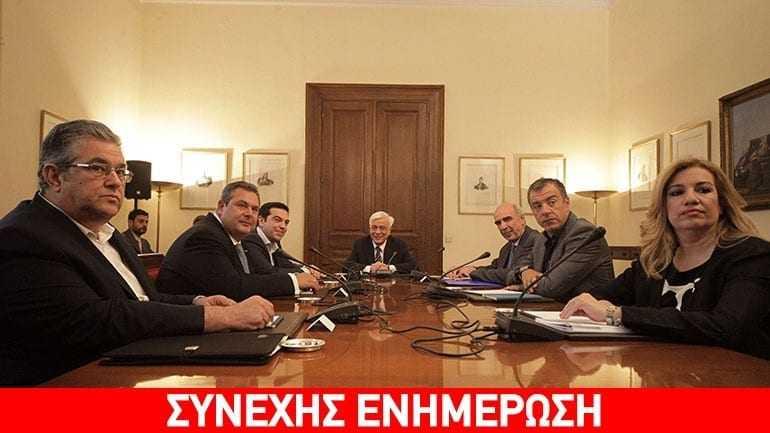 Ολοκληρώθηκε η μαραθώνια συνάντηση των πολιτικών αρχηγών στο Προεδρικό Μέγαρο