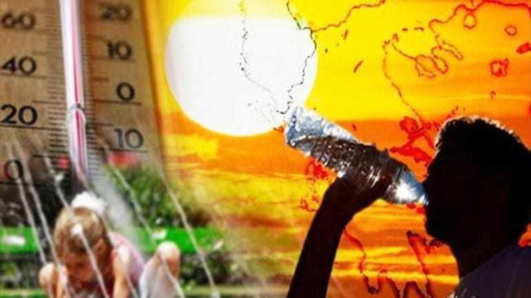 ΙΣΑ: Μέτρα προστασίας από τον καύσωνα