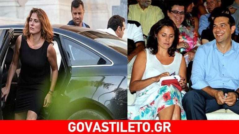 Με τίτλο «Μπέτυ: η Σιδηρά Κυρία του Τσίπρα» αναφέρεται το Paris Match στη σύζυγο του πρωθυπουργού