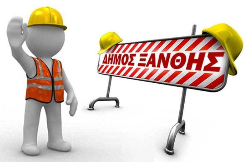 Ασφαλτοστρώσεις επί της οδού Μαραθώνος από 5 έως 12 Αυγούστου