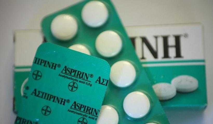 Η ασπιρίνη μπορεί να μειώσει τον κίνδυνο καρκίνου στους παχύσαρκους