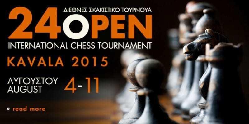 Με 6 Ξανθιώτες σκακιστές  στο 24ο Όπεν Διεθνές Σκακιστικό Τουρνουά «KAVALA 2015»