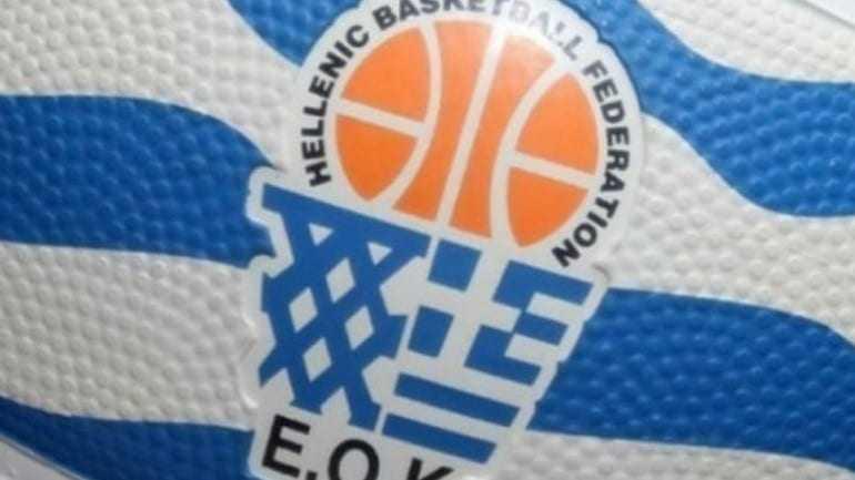 Μπάσκετ: Το πρόγραμμα στο Κύπελλο Γυναικών