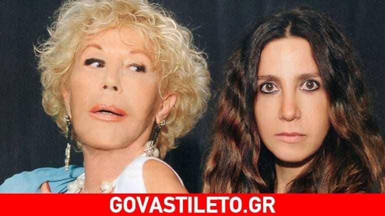 Ζωή Λάσκαρη- Μαρία Ελένη Λυκουρέζου: Πρώτη φορά μαζί στη σκηνή!