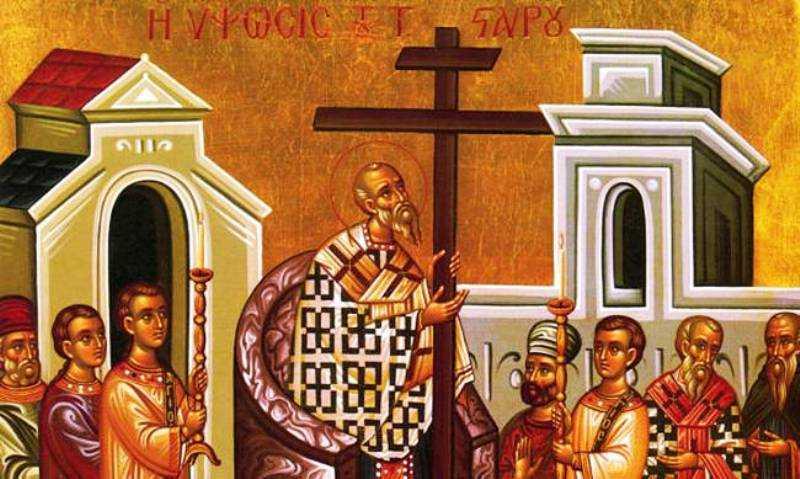 Σαν σήμερα το 628 η Ύψωση του Τιμίου Σταυρού