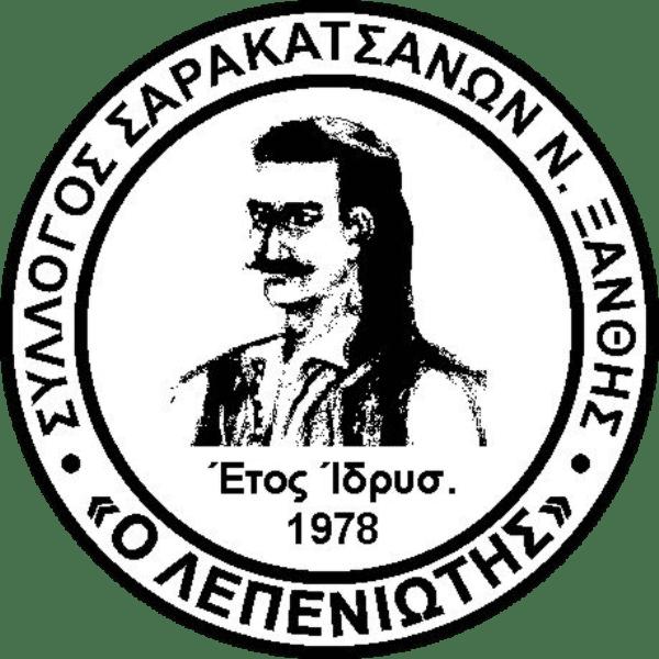 εκλογή νέου ΔΣ συλλόγου Σαρακατσάνων Ξάνθης «Ο ΛΕΠΕΝΙΩΤΗΣ»