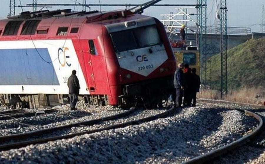 Τραίνο παρέσυρε μάλλον μετανάστη και τον σκότωσε