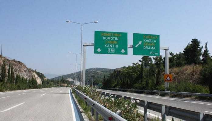 Κυκλοφοριακές ρυθμίσεις στην Εγνατία Οδό κατά τη διάρκεια εργασιών