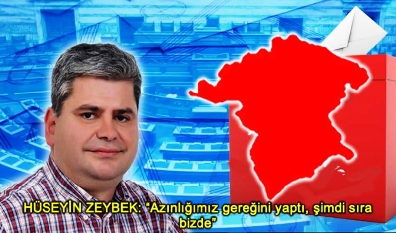 Αυτές είναι οι δηλώσεις του «Έλληνα» βουλευτή του ΣΥΡΙΖΑ