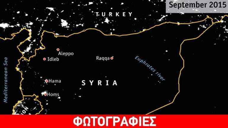 Συρία: Μια χώρα που ερημώνει
