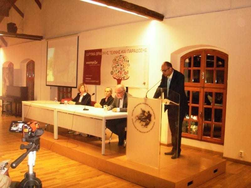 Επίσκεψη στην Ξάνθη του Γενικού προξένου της Κυπριακής Δημοκρατίας στη Θεσσαλονίκη