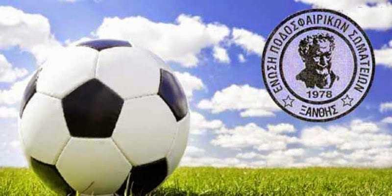 Η ΕΠΣ Ξάνθης συμμετέχει στο UEFA Regions' Cup 2016-2017