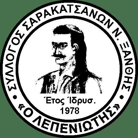 Νέο ΔΣ στον Σύλλογο Σαρακατσάνων Ξάνθης. Πρόεδρος και πάλι ο Μπίκος Γεώργιος.
