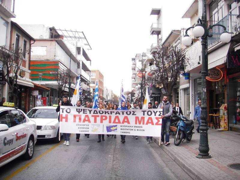 Τριάντα δύο χρόνια ψευδοκράτος στην κατεχόμενη Κύπρο