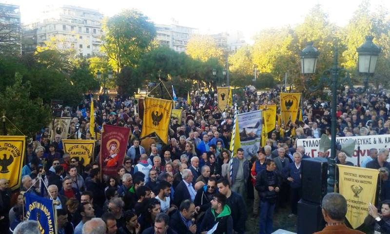 Αγωνιστικό μήνυμα έστειλε σήμερα , Δευτέρα 9/11/2015, από την Θεσσαλονίκη ο Ποντιακός Ελληνισμός.
