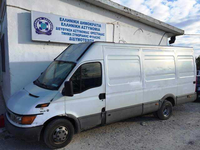 Συνελήφθη 33χρονος υπήκοος Μολδαβίας ο οποίος προωθούσε στο εσωτερικό της χώρας 18 μη νόμιμους μετανάστες