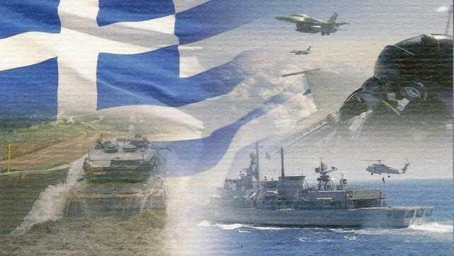 Πρόγραμμα εορτασμού Ημέρας Ενόπλων Δυνάμεων
