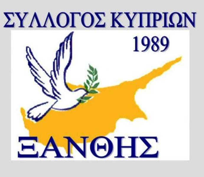 ΜΗΝ ΞΕΧΝΑΤΕ: Αύριο Κυριακή  οι εκδηλώσεις διαμαρτυρίας των Κυπρίων για την ανακήρυξη του ψευδοκράτος  από τόν Ντενκτάς