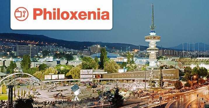 Η Περιφέρεια στην Philoxenia
