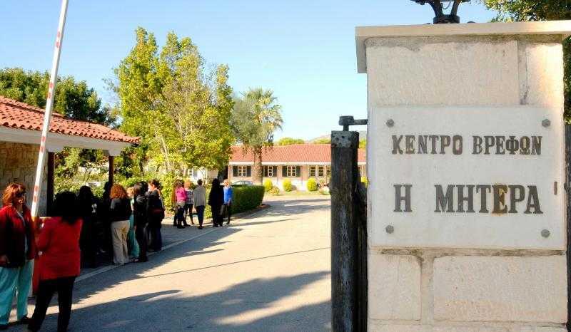 Δώρα και άλλα είδη πρόσφερε η Ελληνική Αστυνομία στο Κέντρο Ειδικών Ατόμων «Η Χαρά» και στο Κέντρο Βρεφών «Μητέρα»