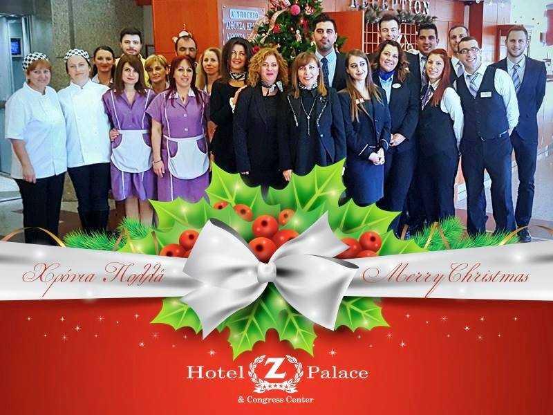 Χρόνια Πολλά από το Hotel Z Palace & Congress Center *****