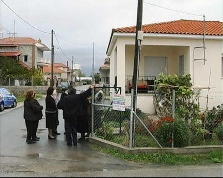 «Κίνδυνος να βρεθούν άστεγες 275 οικογένειες ομογενών παλιννοστησάντων στη Θράκη»