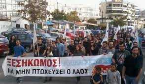 ΚΚΕ Ξάνθης: Για το νομοσχέδιο με το νέο πακέτο προαπαιτούμενων