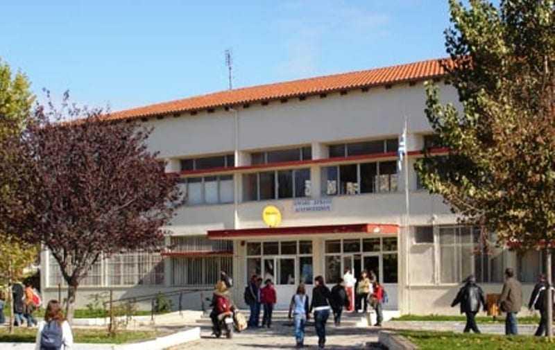 Να μην καταργηθεί η σχολή Γεωπονίας του ΕΠΑΛ στον Έβρο ζητά η ΕΛΜΕ Ξάνθης
