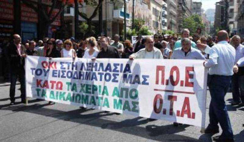 Συλλαλητήριο από τους εργαζόμενους στην Τοπική Αυτοδιοίκηση το Σάββατο