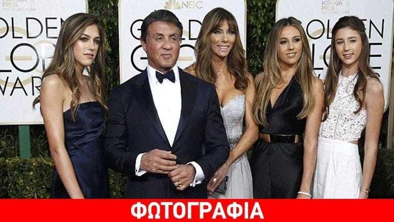 Sylvester Stallone: Με τις τέσσερις γυναίκες της ζωής του στο κόκκινο χαλί