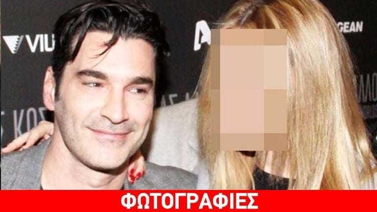 Ερωτοχτυπημένος με τραγουδίστρια ο Παπακαλιάτης; Οργιάζουν τα δημοσιεύματα