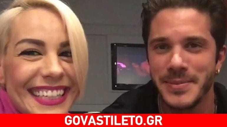 Νίκος Οικονομόπουλος-Ράνια Κωστάκη: Φουντώνουν κι άλλο τις φήμες που τους θέλουν ζευγάρι!