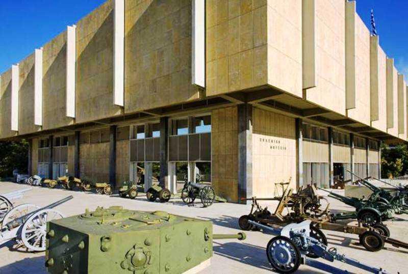 Επίσκεψη στο Πολεμικό Μουσείο της Αθήνας