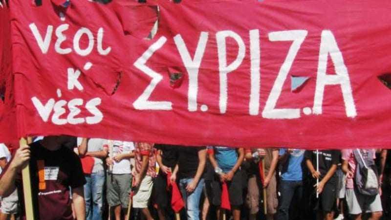 Νεολαία ΣΥΡΙΖΑ εναντίων Κυβέρνησης