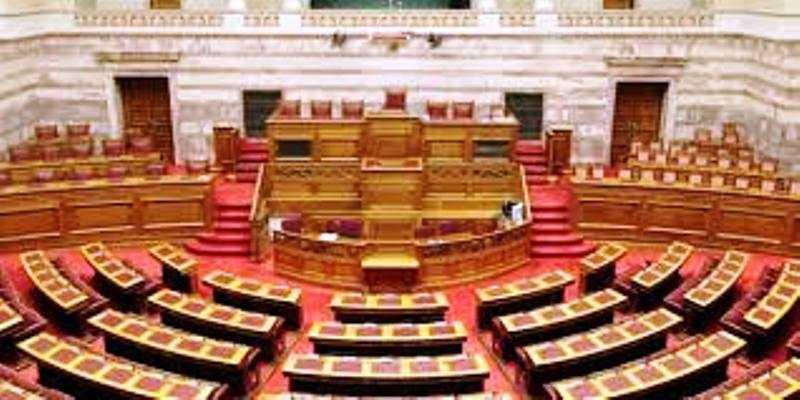 «Πολιτική απάτη και εξαπάτηση της Βουλής»