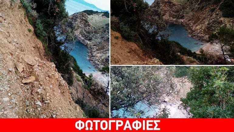 Σκόπελος: Το βουνό… κατέβηκε στην παραλία
