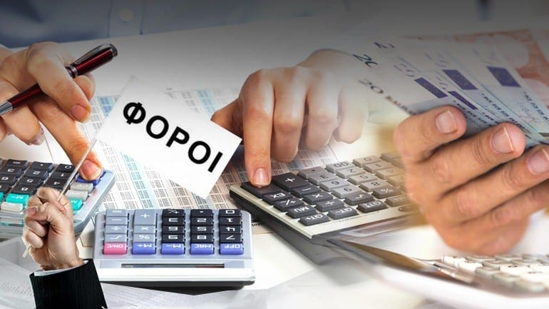 «Χαράτσι» έως 10% στα εισοδήματα