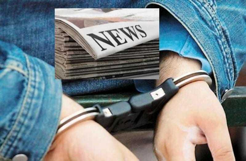 ΣΟΚ: Συνελήφθει εκδότης και δημοσιογράφοι για εκβιασμό