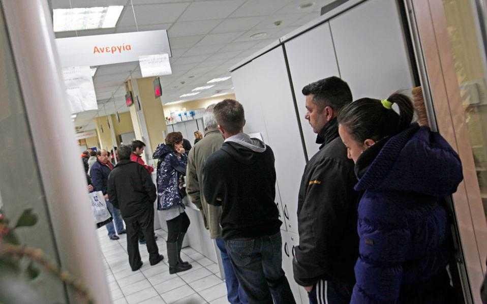Στο 24,5% η ανεργία στην Ελλάδα τον Οκτώβριο